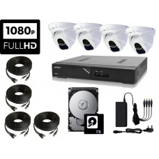 PROFESSIONAL HIGH DEFINITION 1080P CCTV Kit with 8 Channel DVR, 4 Weatherproof IR Dome Cameras, 1TB HDD, PSU & Connecting Leads