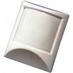 Quad Element Wired PIR Detector with Ceiling Mounting Bracket