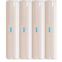 Pack of 4, Digital Shock Vibration Detector for WIRED Intruder Burglar Alarm System